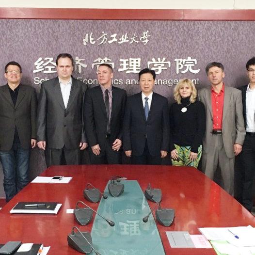 Další prohloubení spolupráce mezi mezi VŠTE a činskou univerzitou NCUT v Pekingu