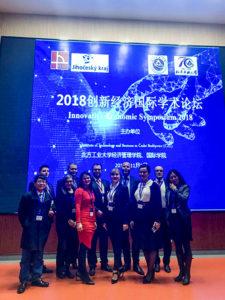 Innovative Economic Symposium 2017